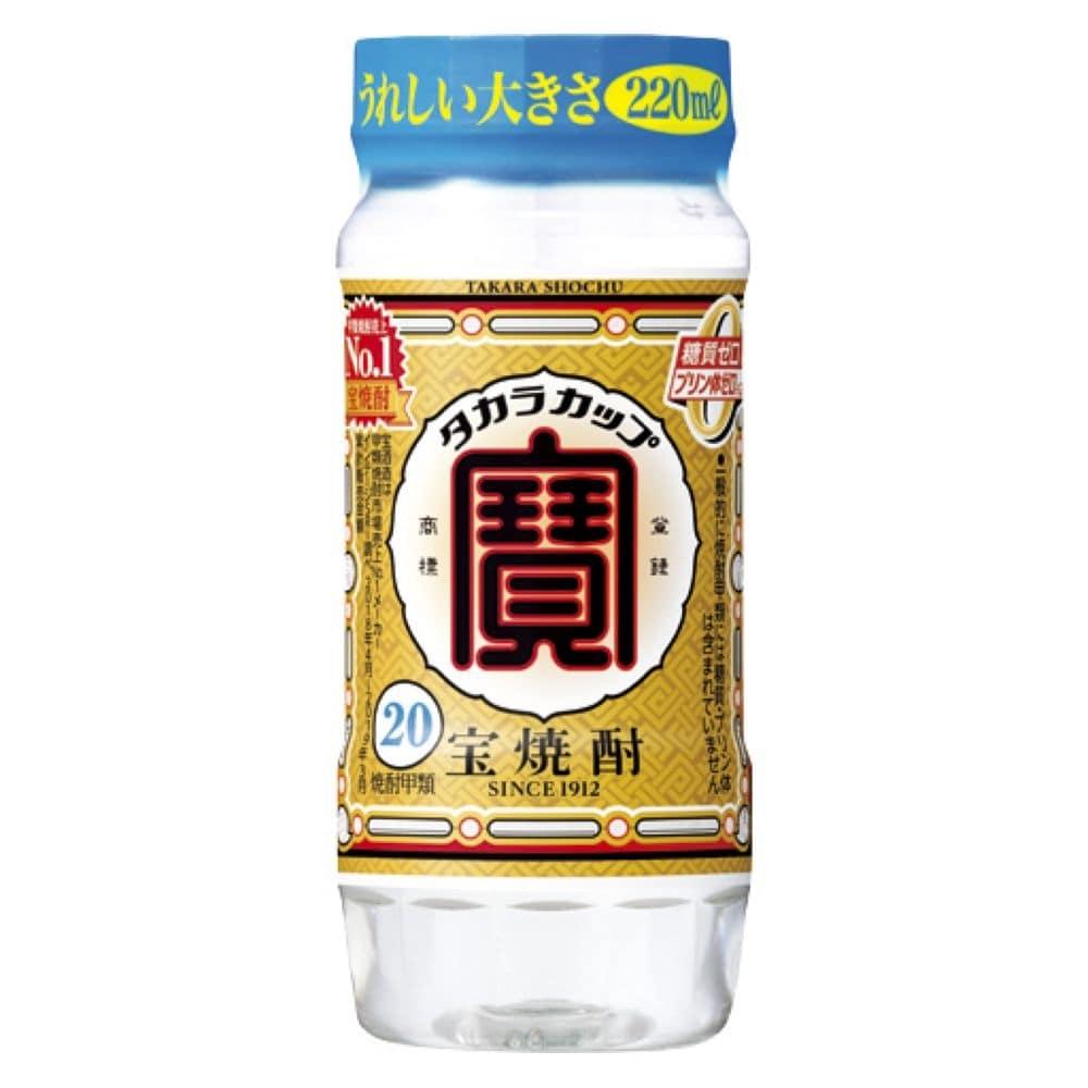 宝焼酎 20度 タカラカップ 220ml【別送品】