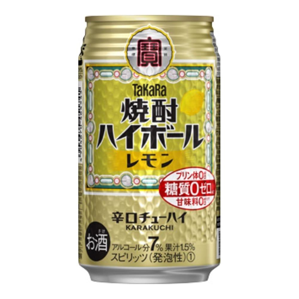 焼酎ハイボール レモン 缶350ml×24