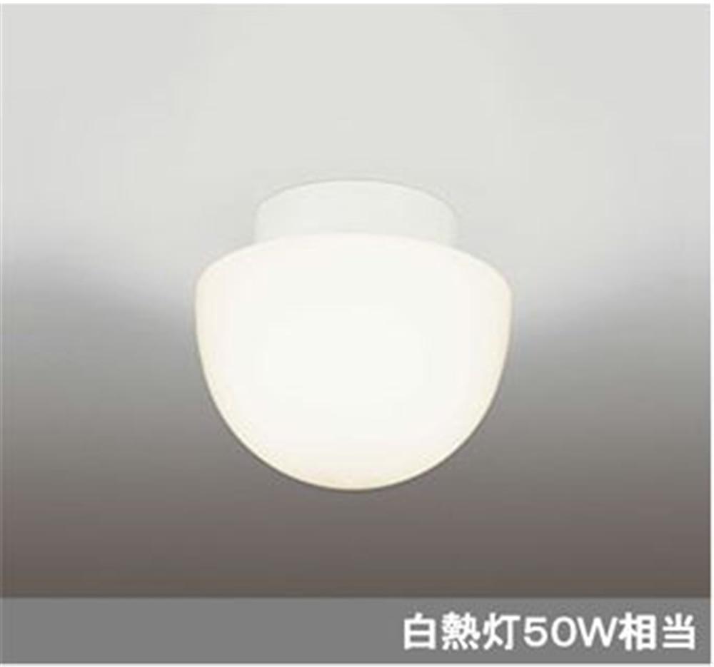 オーデリック LEDランプ 非調光 白熱灯50W SH9011LD