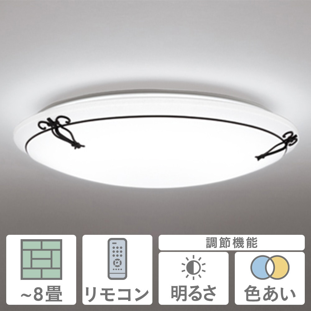 LEDシーリング8畳アイアンクラフト SH8251LDR