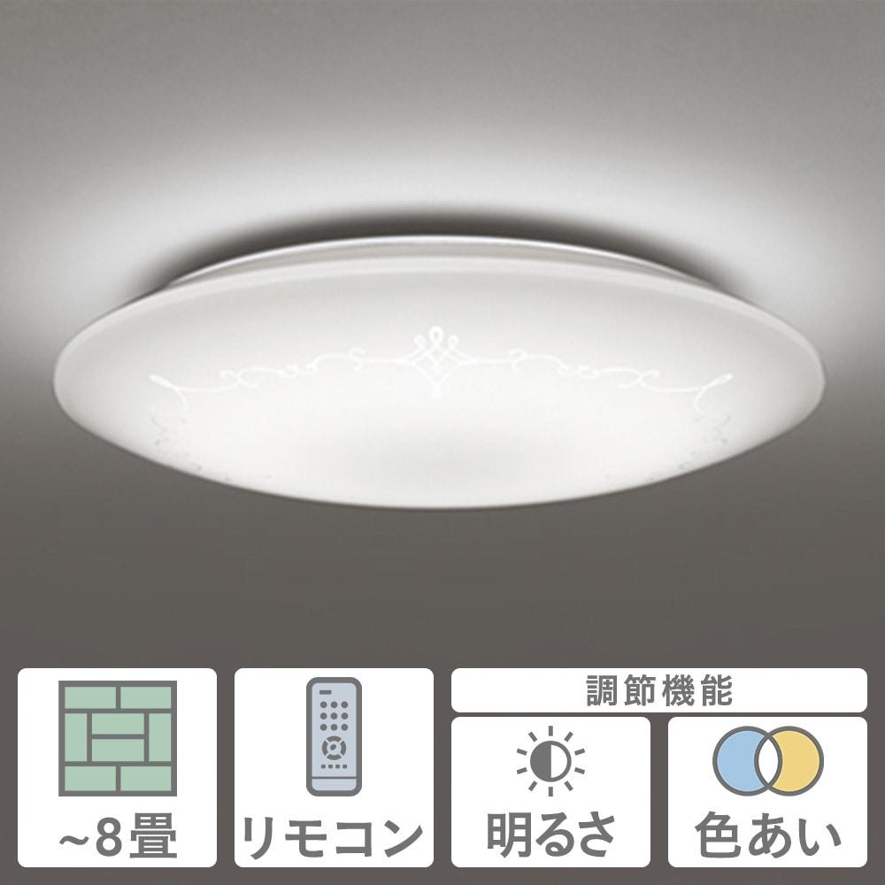 LEDシーリングライト 8畳  SH8259LDR