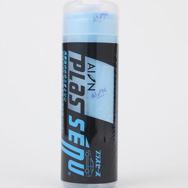 AION 布ウエス プラスセーヌ ラージサイズ ブルー L301-B