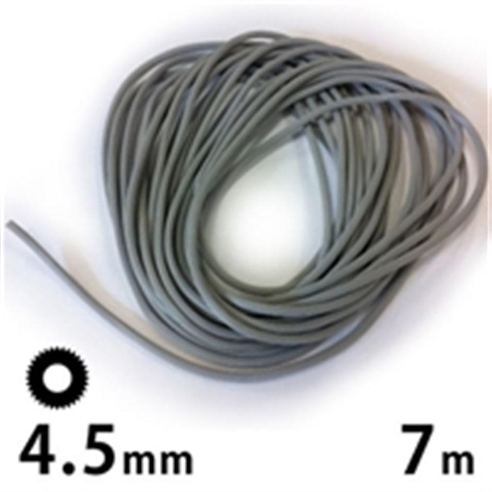 網押えゴム 4.5mm×7m シルバー