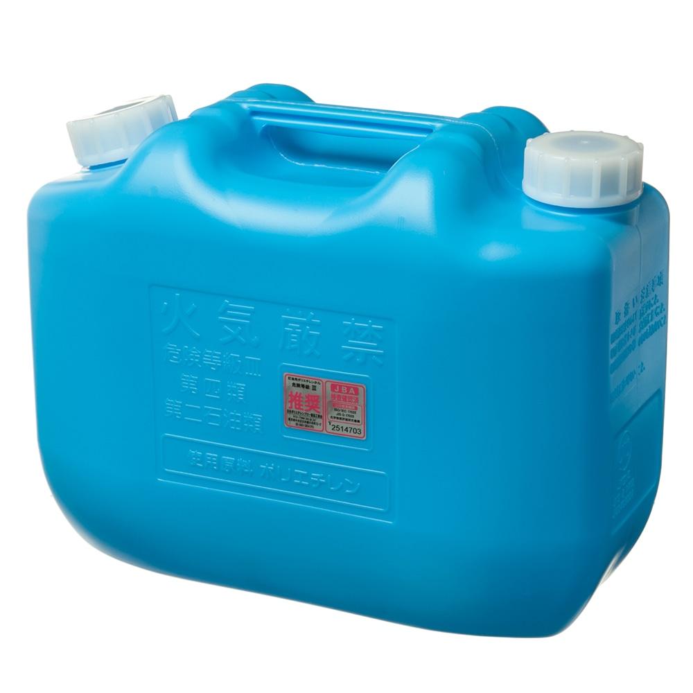 こだま 灯油ポリタンク 10L 青