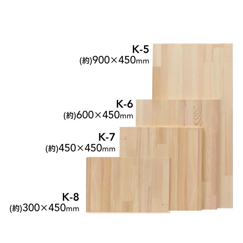 【店舗限定】パイン集成材R棚板 K-7