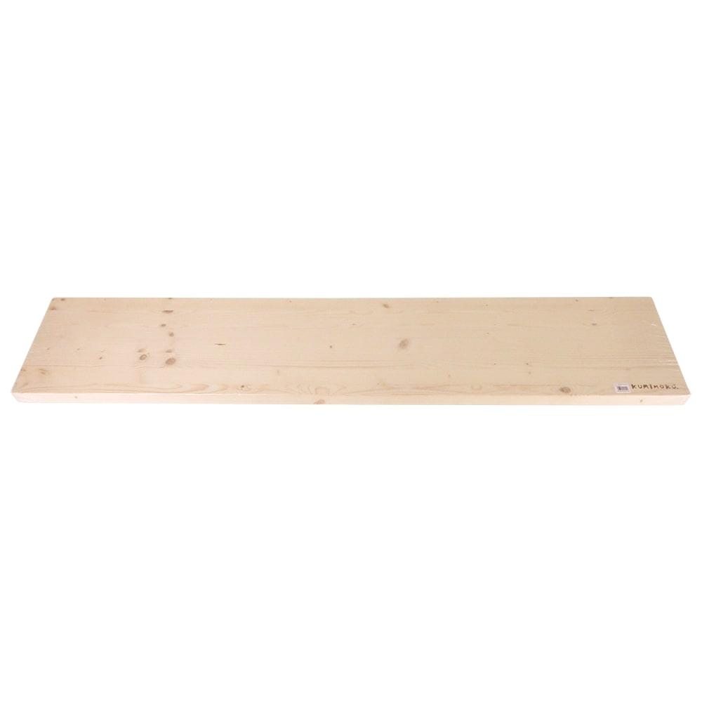 SPFベンチ用天板150cm(35mm厚)