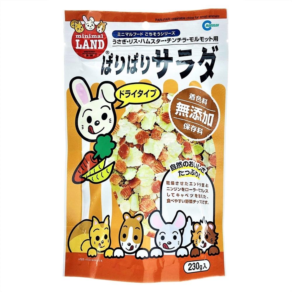 ぱりぱりサラダ 230g