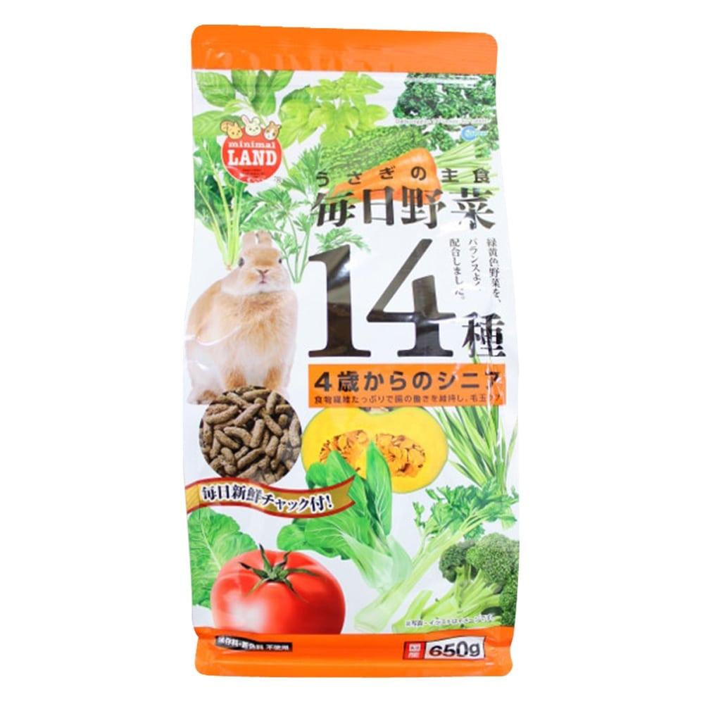 毎日野菜14種シニア 650g