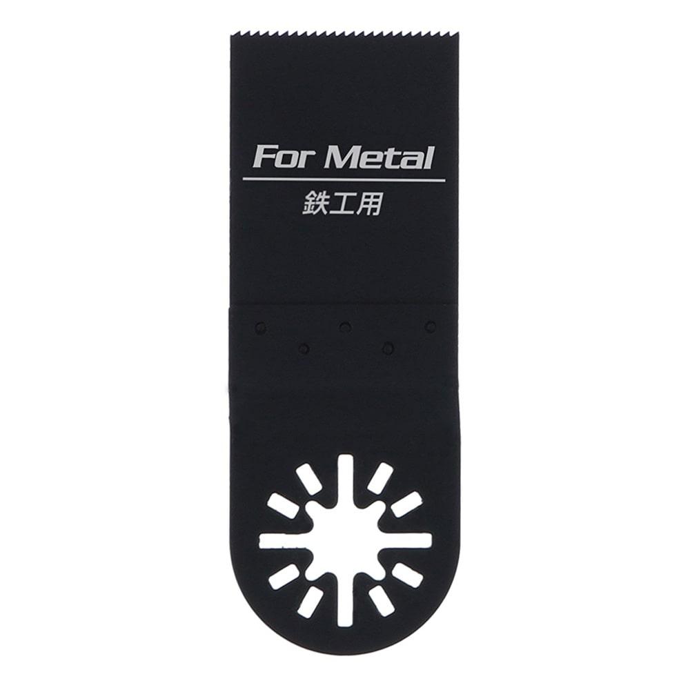 EM MSカットソー用鉄工ブレードMSCP-1