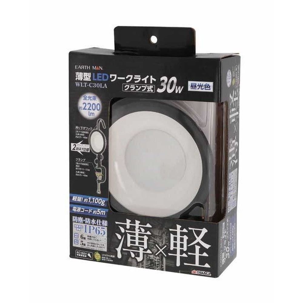 薄型LEDワークライト 30W昼光色