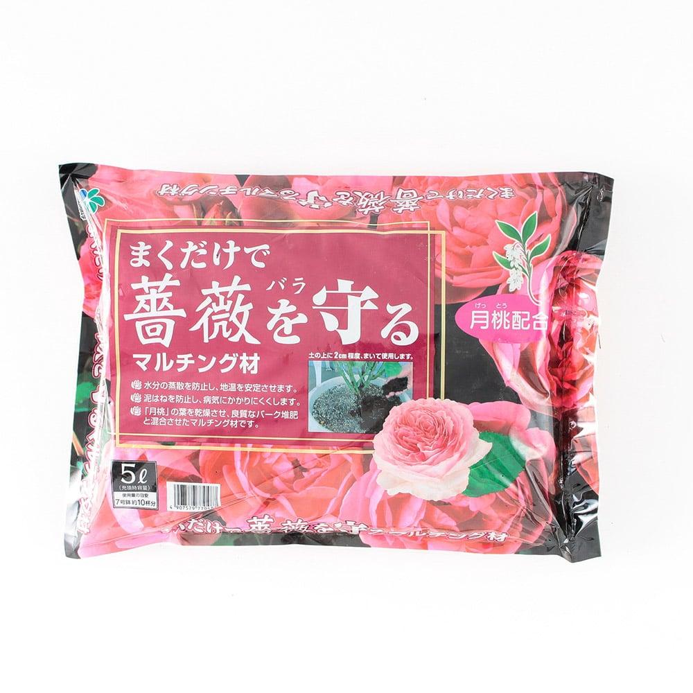 バラを守るマルチング材 5L