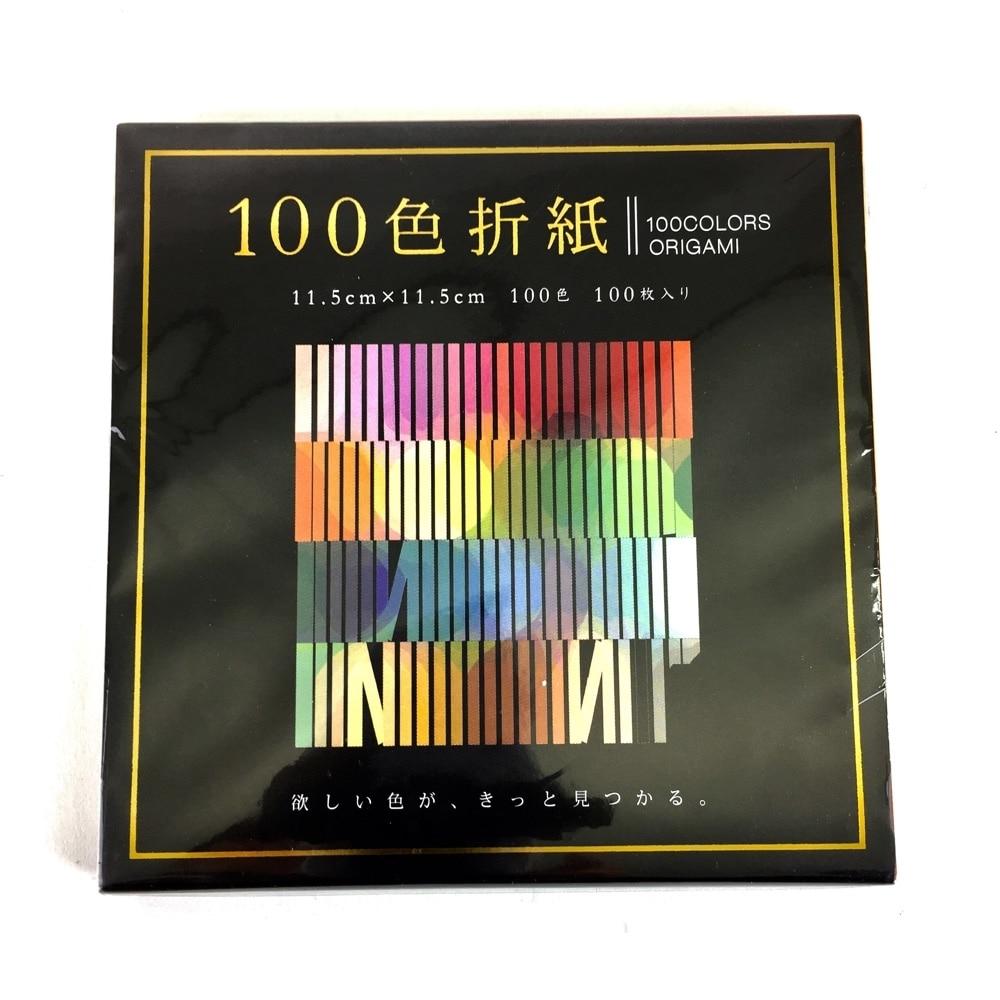 E-100C-03 1セット(500枚:100枚り×5個) エヒメ紙工