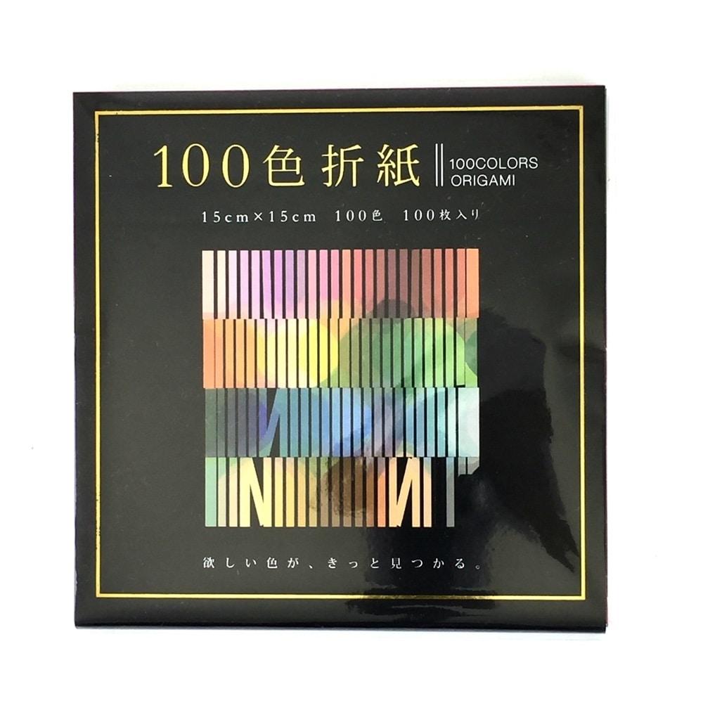 E-100C-04 1セット(500枚:100枚り×5個) エヒメ紙工