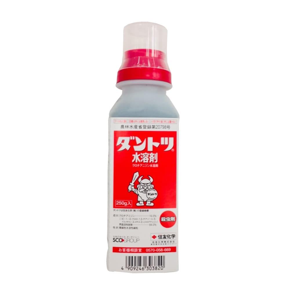 ダントツ水溶剤250G