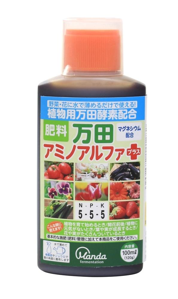 <ケース販売用単品JAN>万田アミノアルファープラス 100ml