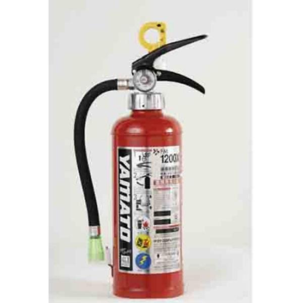 ヤマトプロテック 蓄圧式 粉末ABC消火器 4型 業務用 FM1200X