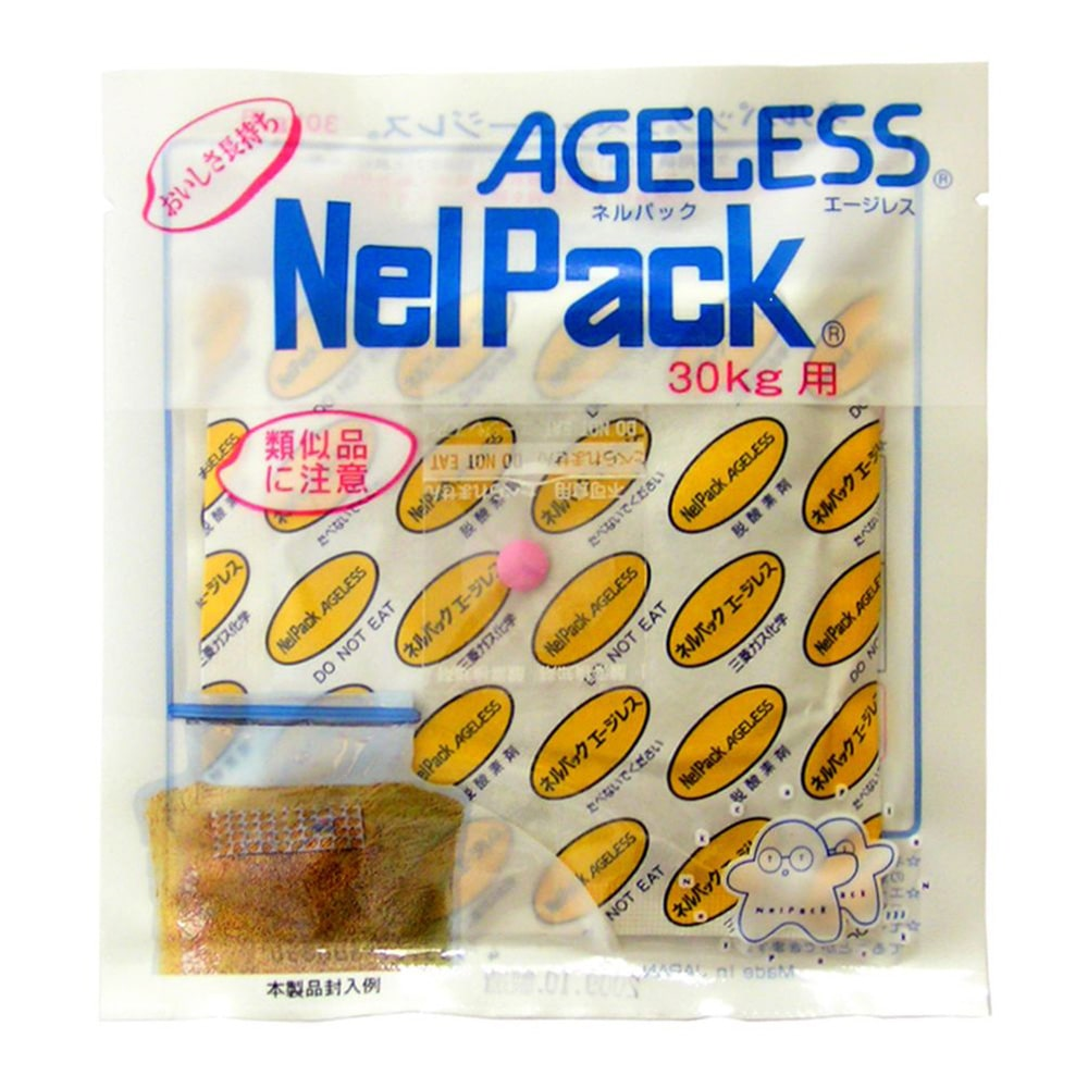 【店舗限定】ネルパック3 エージレス30kg用 1P (脱酸素剤)