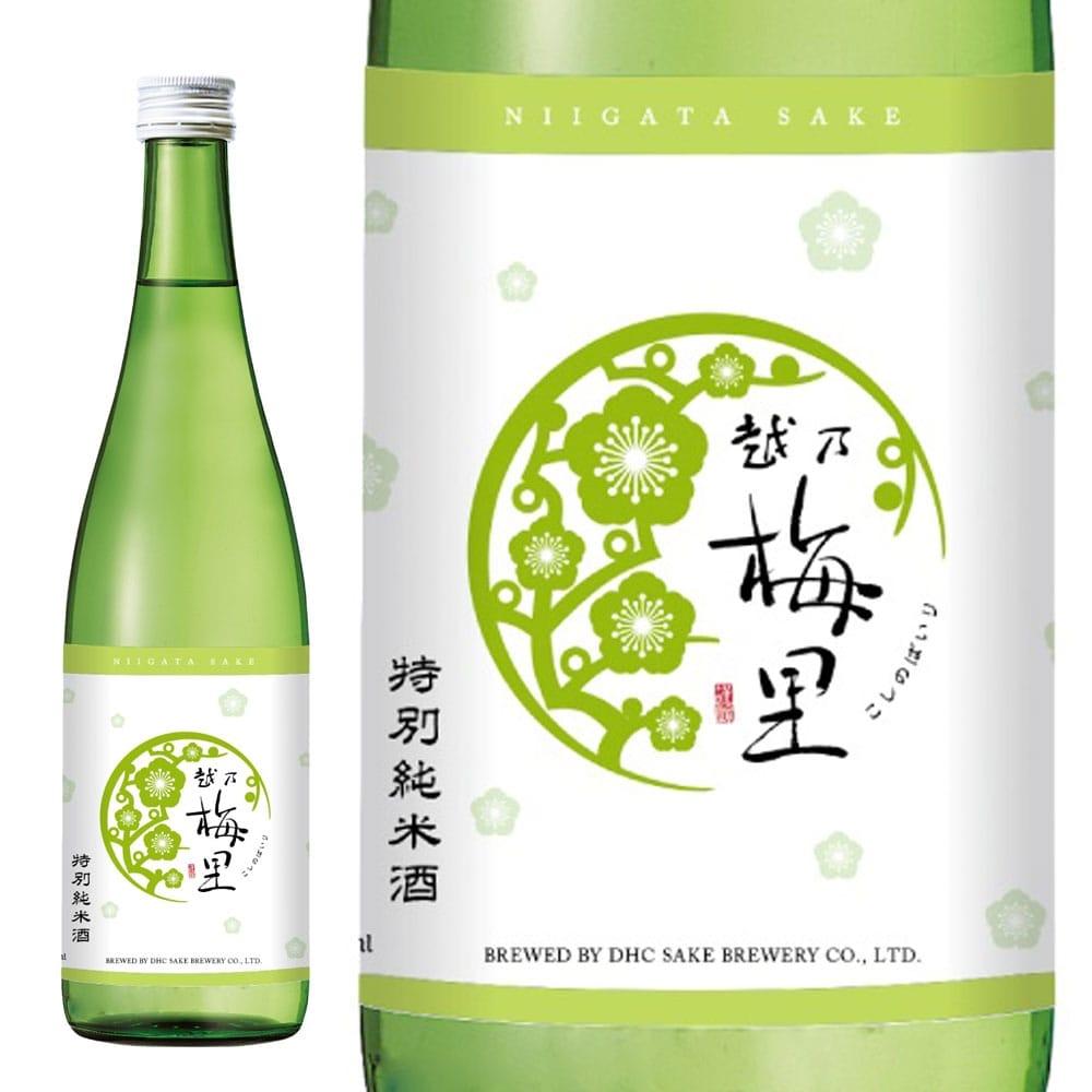 くらから便 株式会社DHC酒造 越乃梅里 特別純米【別送品】
