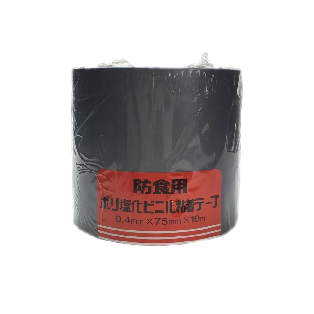 防食テープ グレー 0.4×75 10m巻