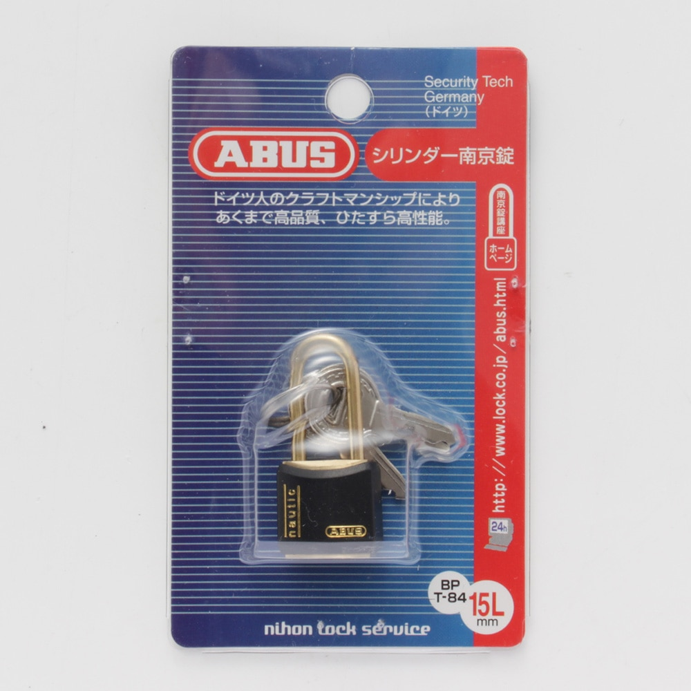 ABUS樹脂カバー付南京BP T84MB−15L
