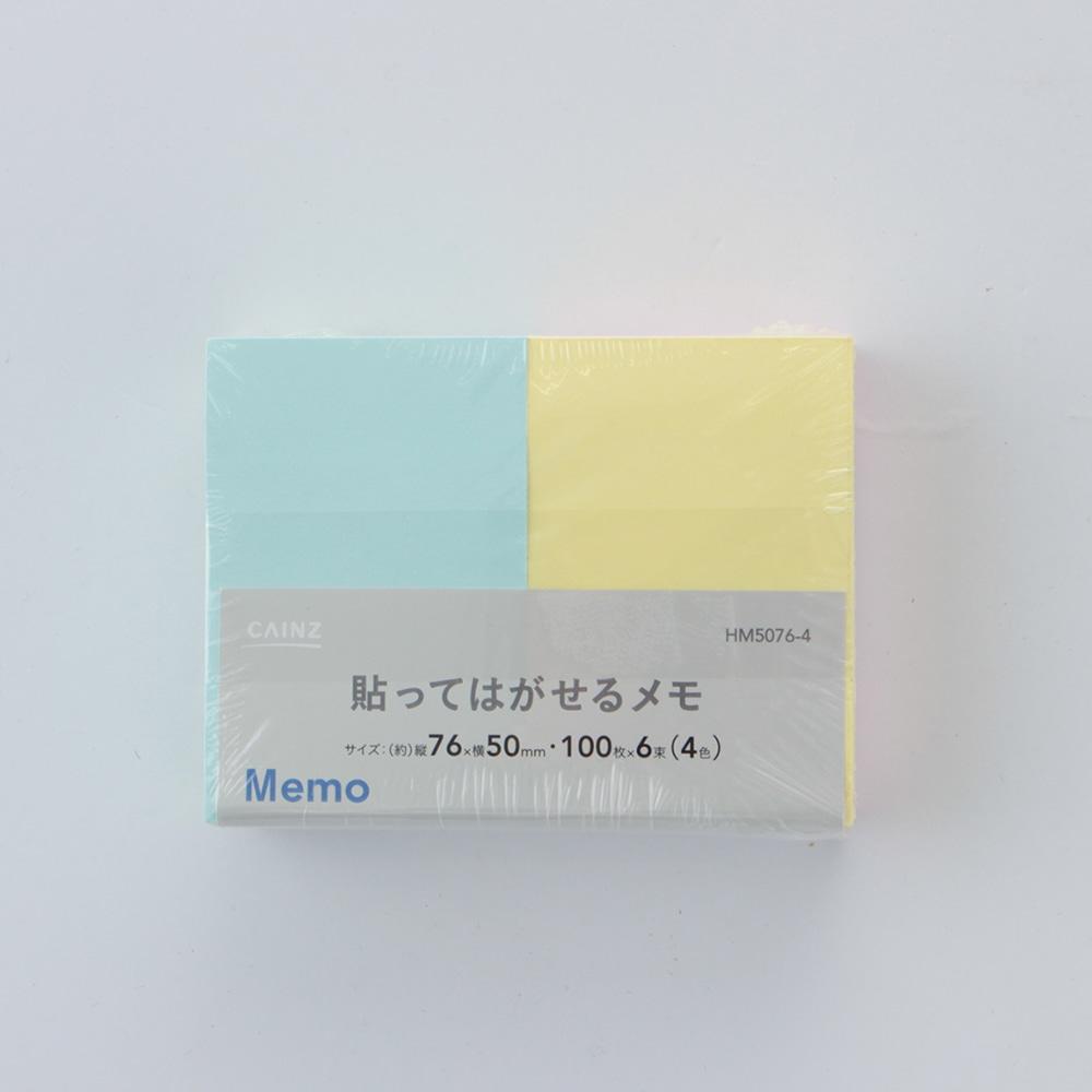 貼ってはがせるメモ 6束 (HM5076-4)