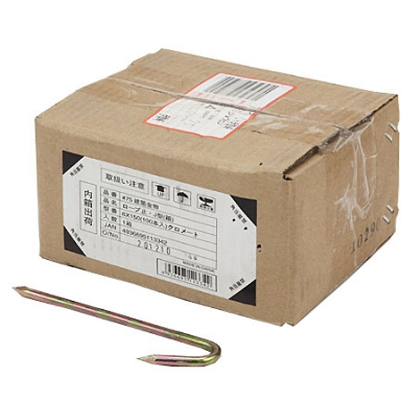 ロープ止J型(箱)6X150(100本入クロ