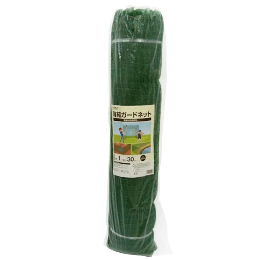 有結ガードネット 緑  25mm目 1X30m