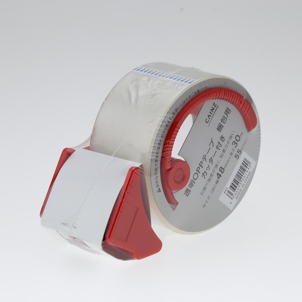 カッター付OPPテープ 48mm×30m