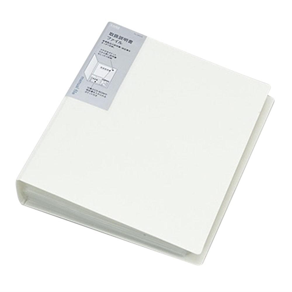 取扱説明書ファイル 12ポケット OW(TS-12POW)