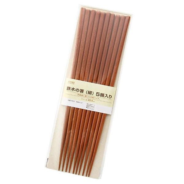 鉄木の箸(細角) 5膳入22.5cm