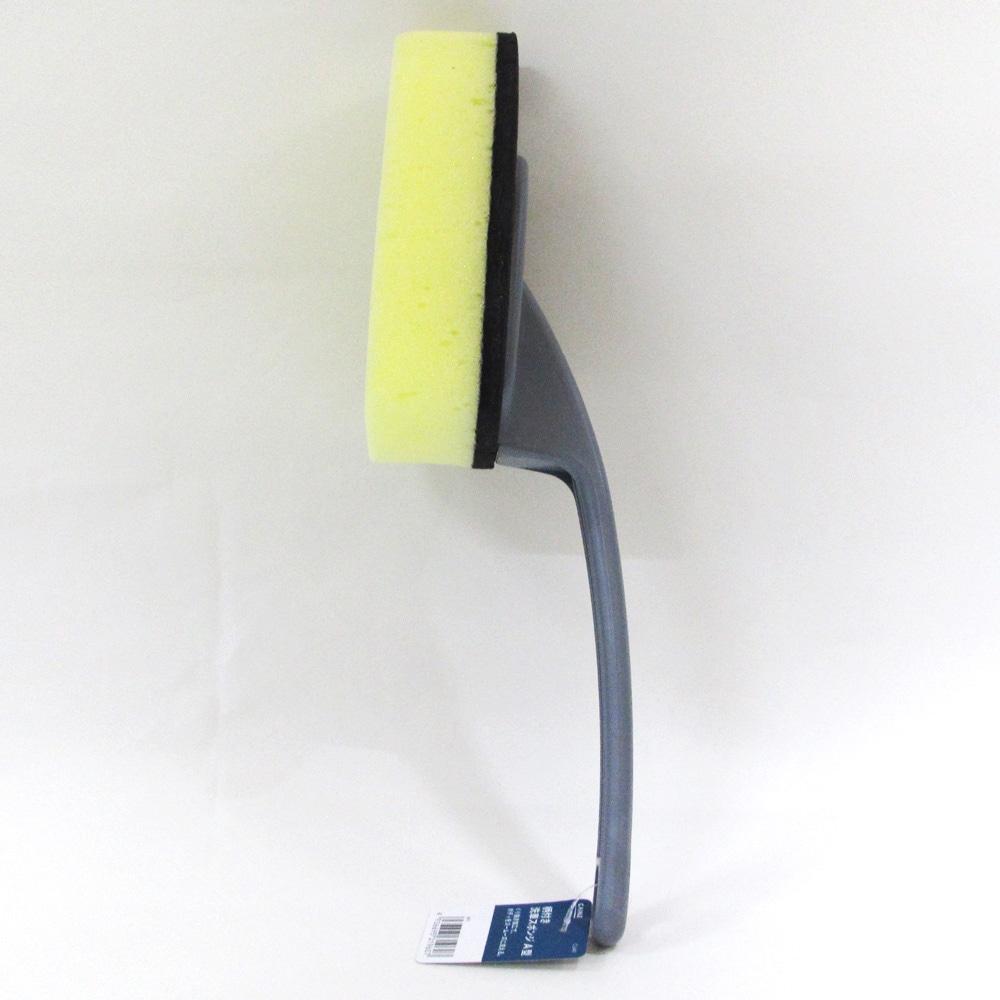 柄付き洗車スポンジA型(CL640)