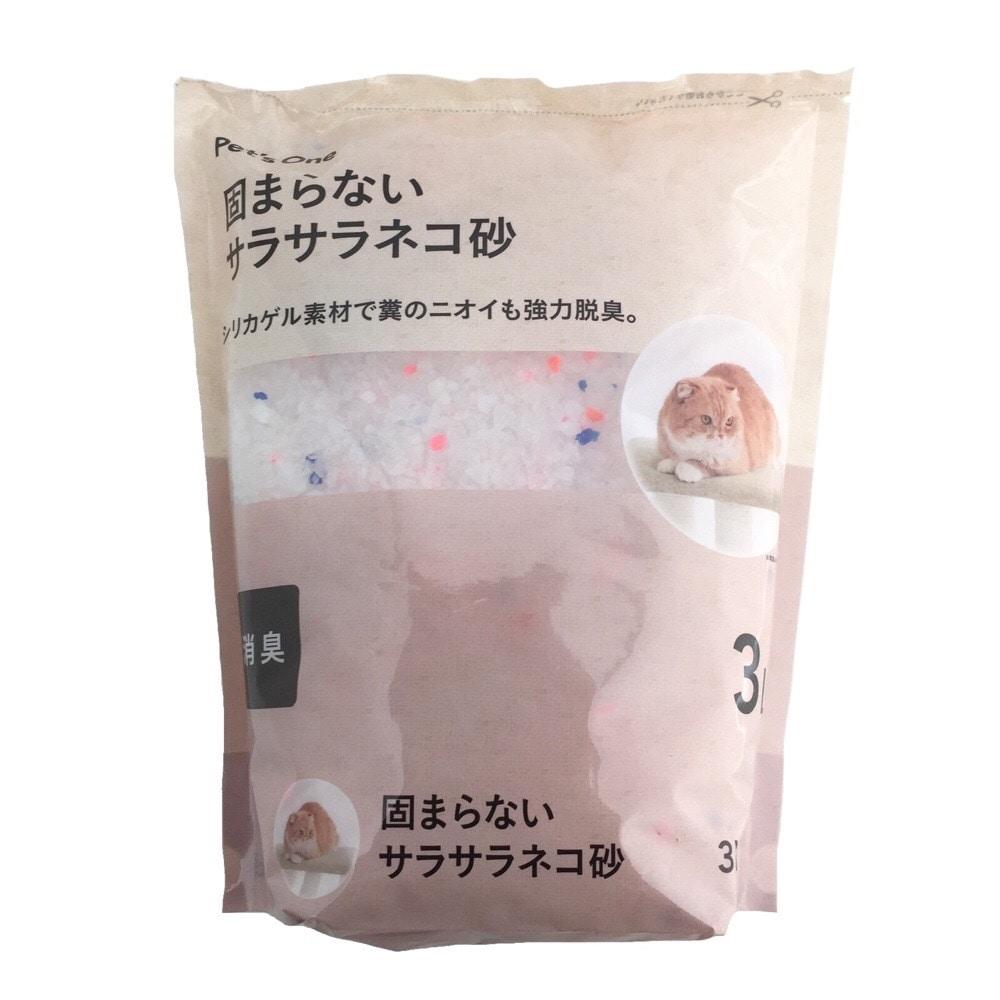 【ケース販売:8個入り】猫砂 Pet'sOne サラサラネコ砂 3L(1Lあたり 約132.7円)