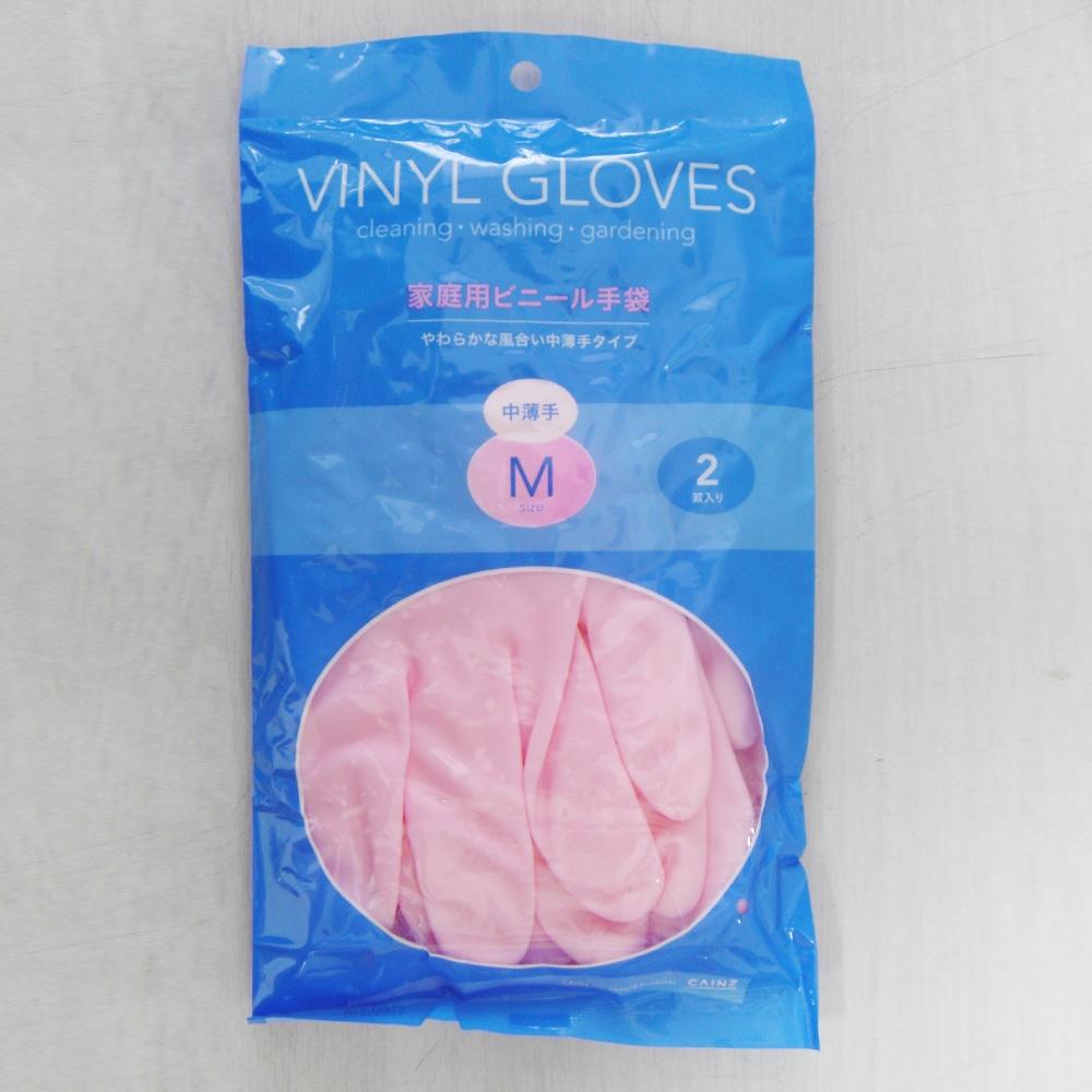 CAINZ ビニール手袋 中薄手 Mサイズ 2双