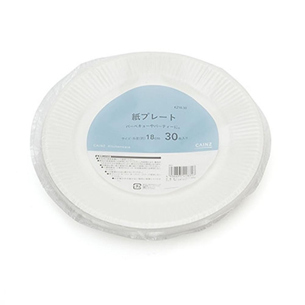 紙皿 外径18cm 30枚入り KZ18-30