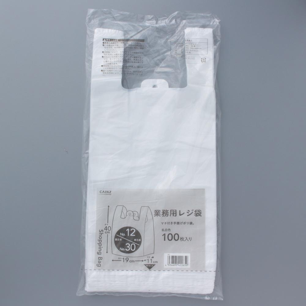 業務用レジ袋 No.12 100枚