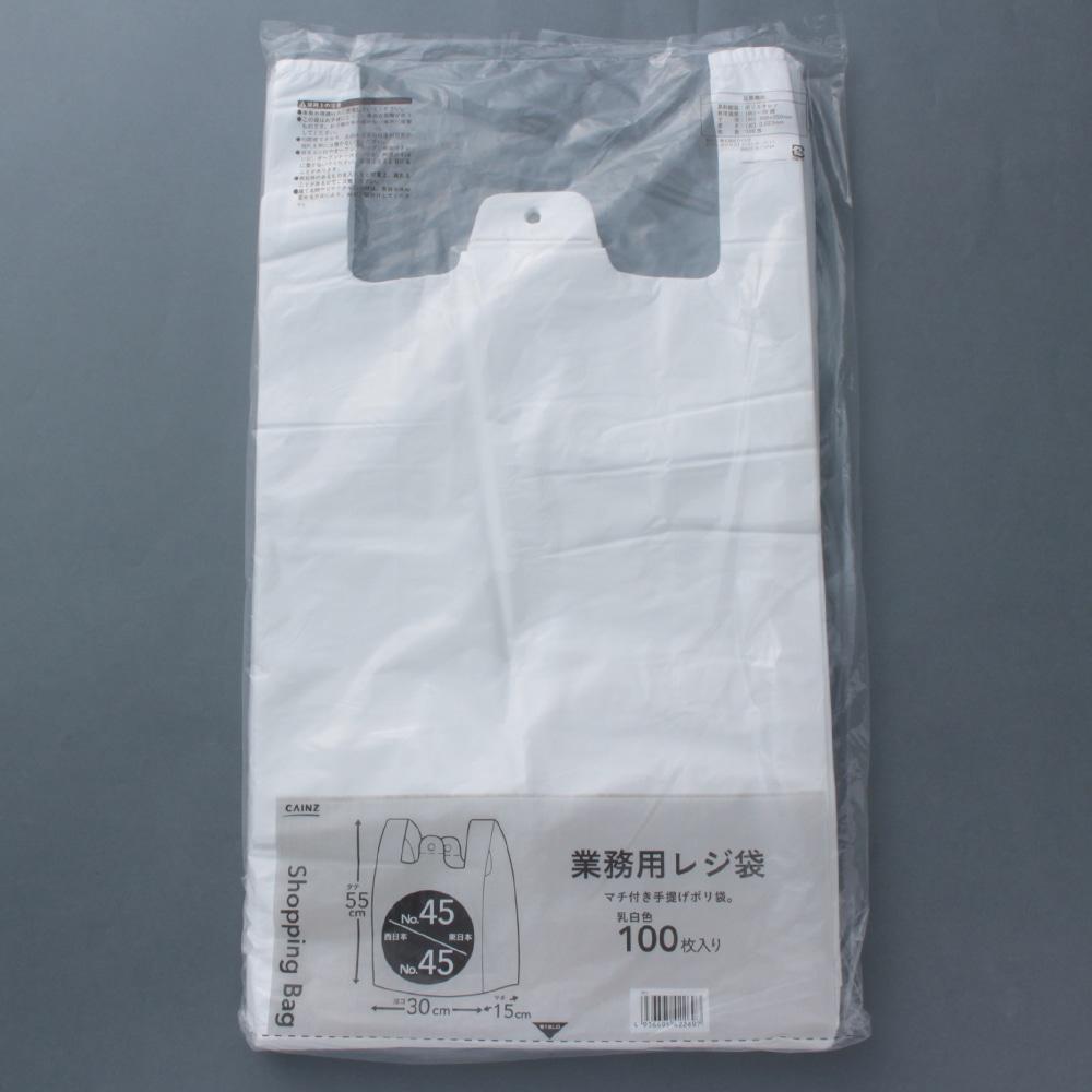 業務用レジ袋 No.45 100枚