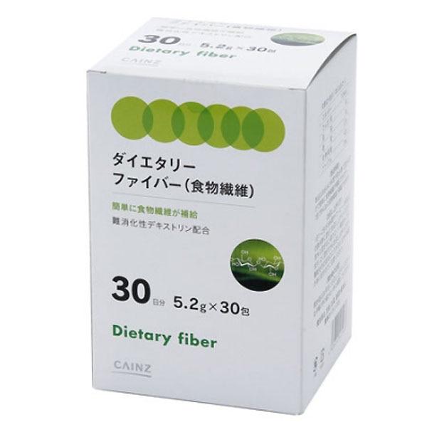 CAINZ ダイエタリーファイバー 30包