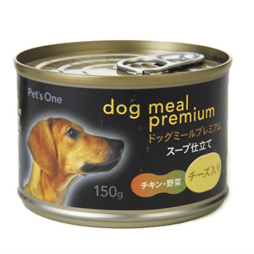 Pet's One ドッグミールプレミアム ハーフ缶 チキン・野菜 チーズ入り 150g