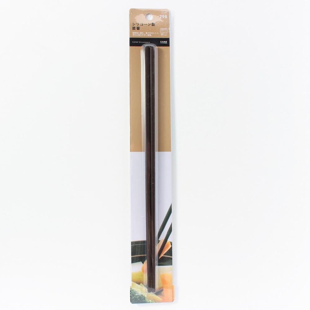 シリコーン製 菜箸 SS−33 ブラウン