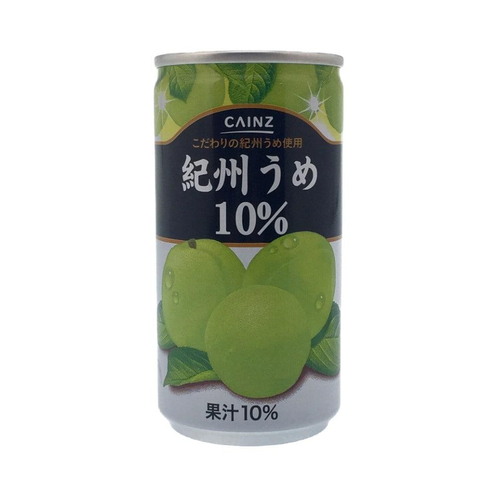 【ケース販売】紀州うめ10% 缶 190g×30本