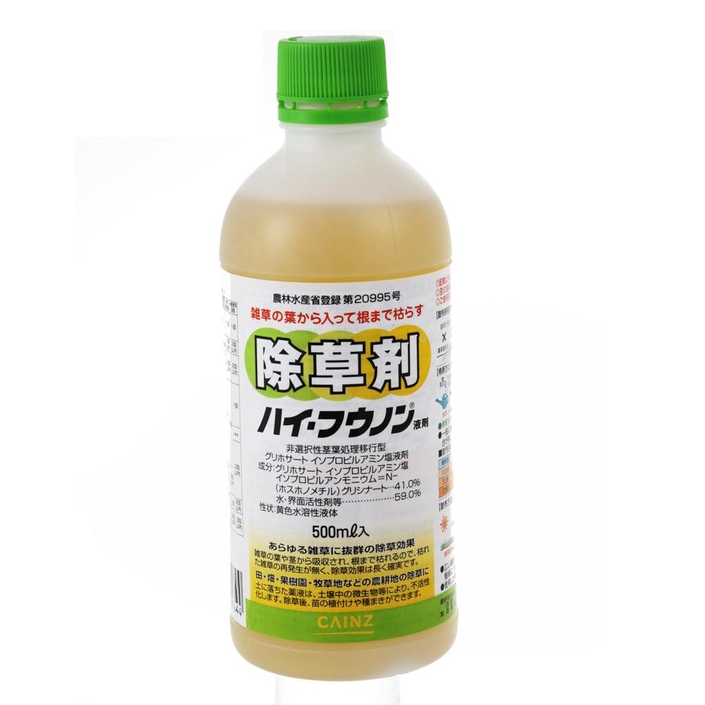 ハイ・フウノン液剤 500ml 農耕地用除草剤