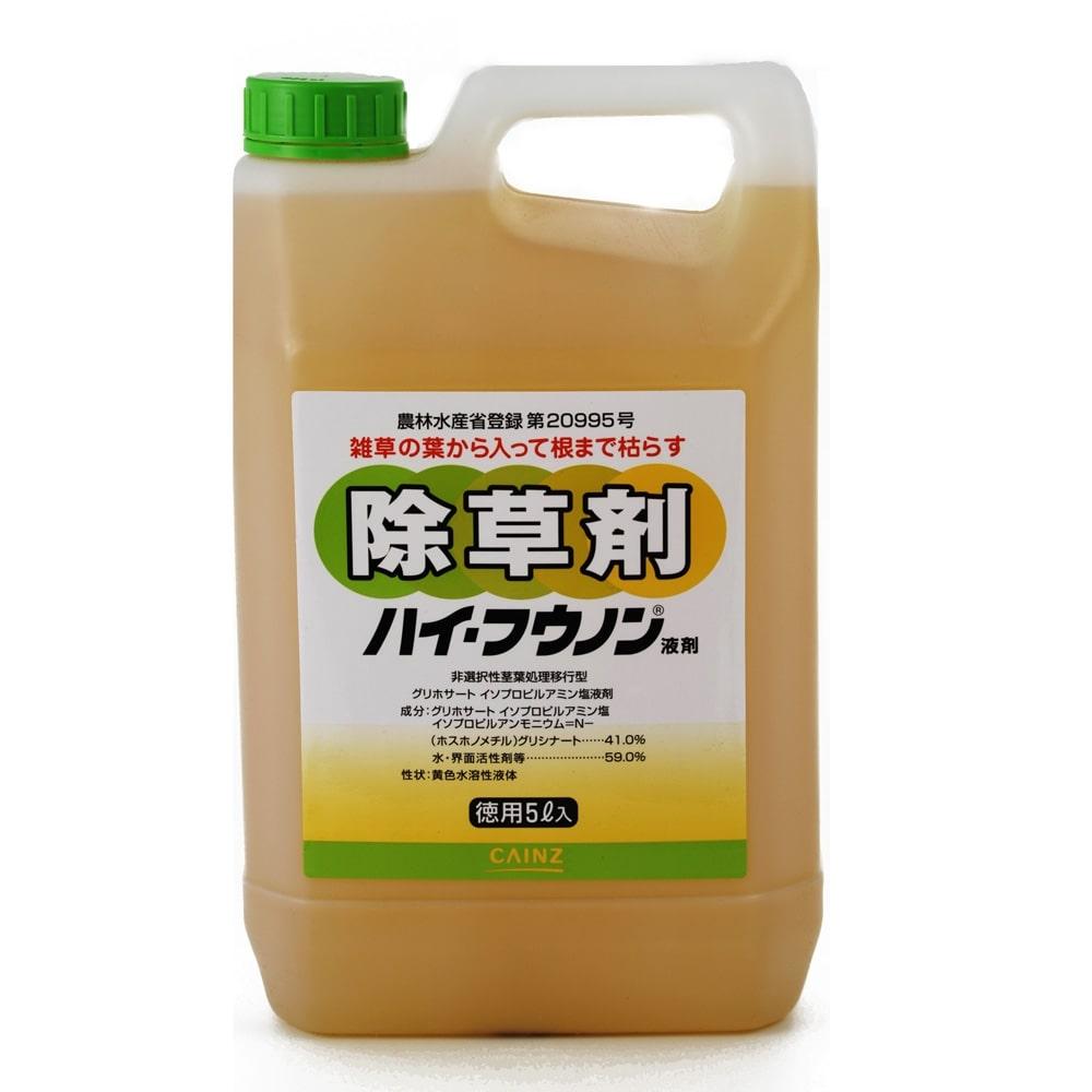 ハイ・フウノン液剤 5L 農耕地用除草剤