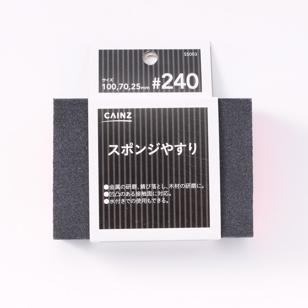 #240 SS003