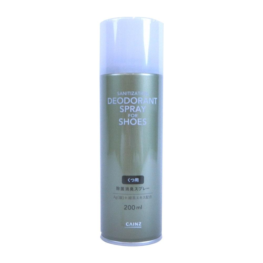 靴用除菌消臭スプレー 200ml