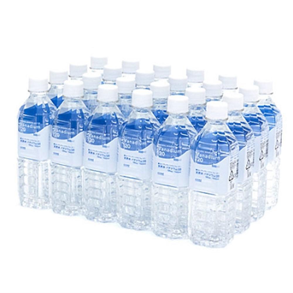 【ケース販売】天然水バナジウム 120 500ml×24本【別送品】