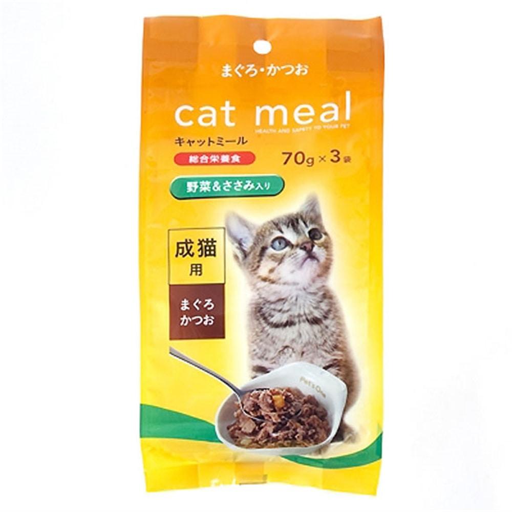 Pet'sOne キャットミールレトルトパック まぐろ・かつお 野菜&ささみ入り 成猫用 70g 3袋パック