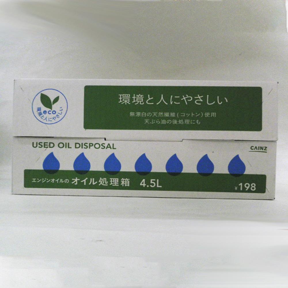 オイル処理剤 4.5L