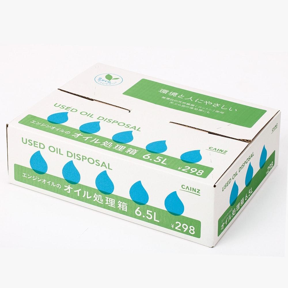 オイル処理剤 6.5L