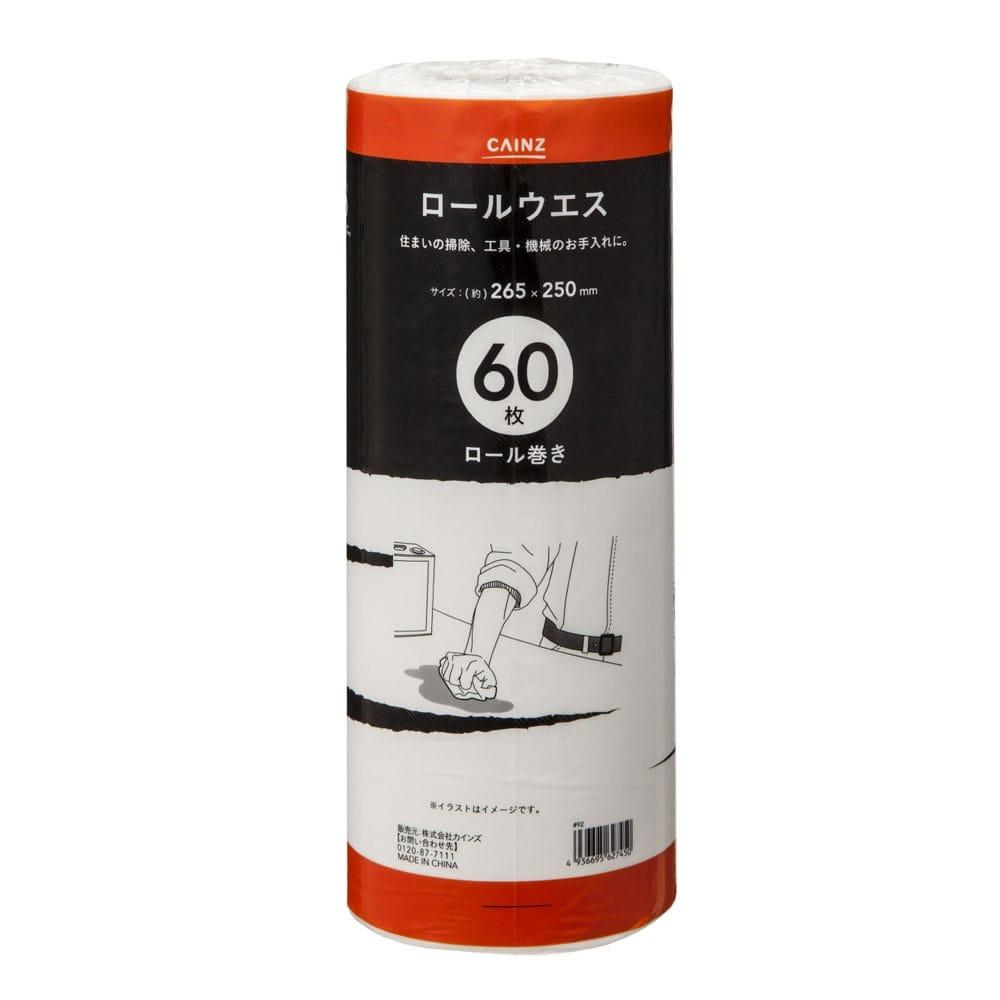 265×250mm×60枚 ロール巻き