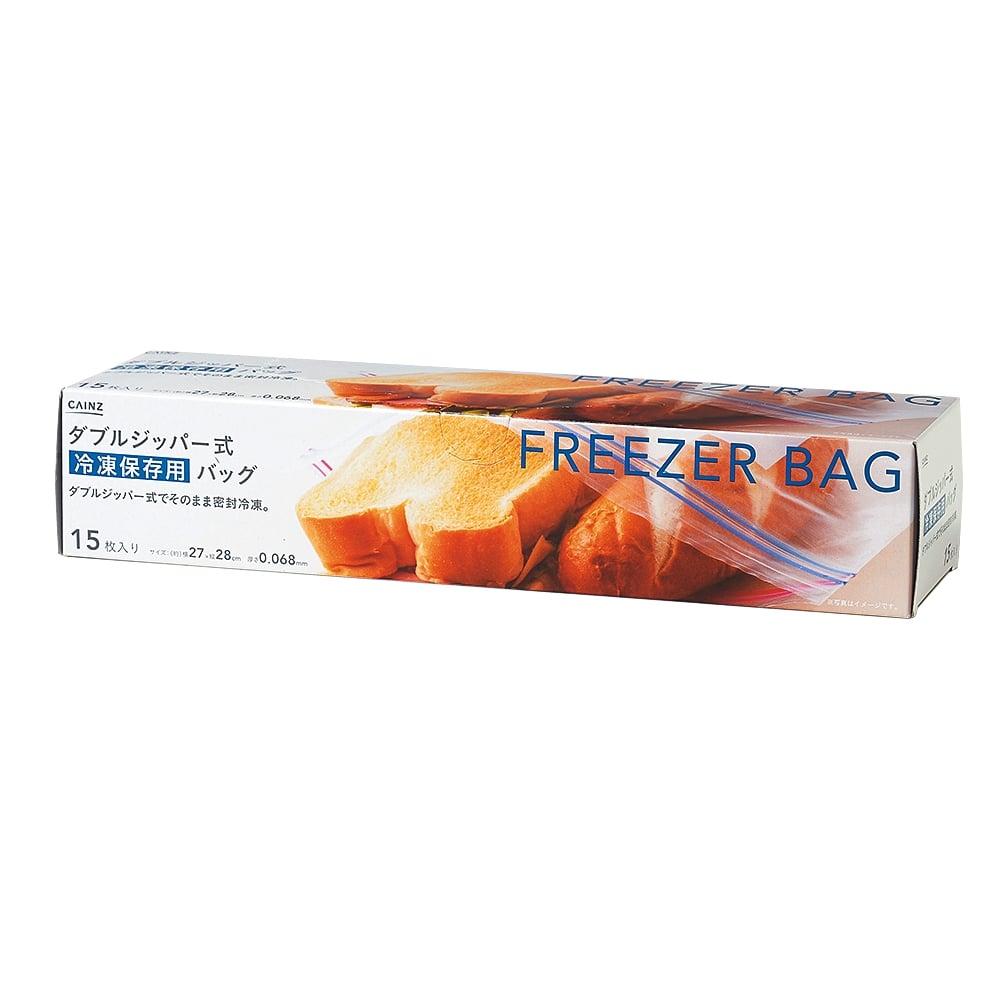 ダブルジッパー式 冷凍保存用バッグ 15枚入